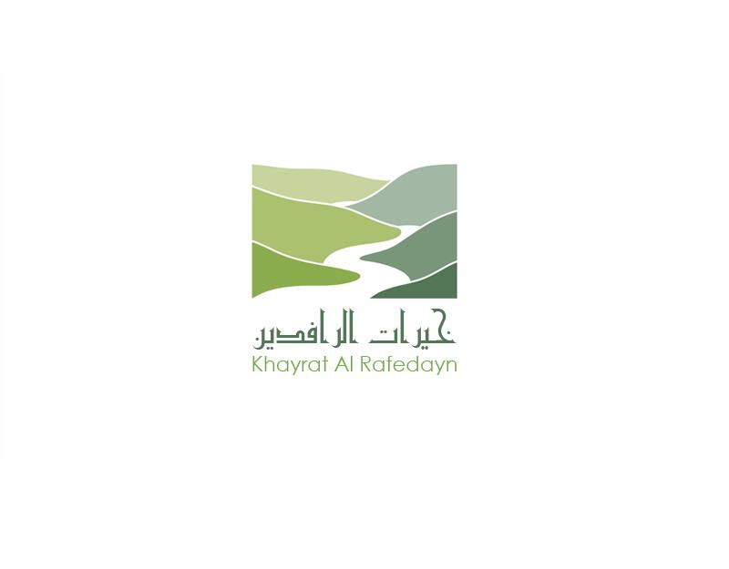 Khayrat Al-Rafedayn