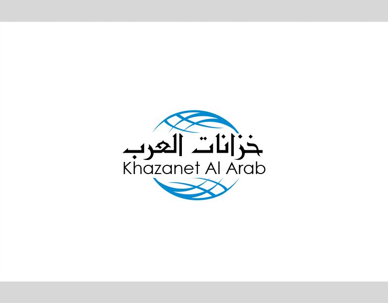Khazanet Al-Arab